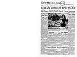 New Mexico Lobo, Volume 064, No 70, 4/18/1961