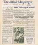 The Shiwi Messenger, Vol. 01, No. 23 (1995) by JR Sanchez, Tom R. Kennedy, Phil Hughte, Steve Albert, Carnes Burson, Zuni Native Americorps, Jason Flesher, and Clay Dillingham